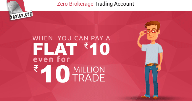 How to open an account with 5Paisa.com (Best discount broker in india)